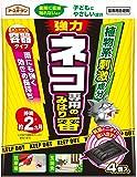 アース製薬 アースガーデン ネコ専用のみはり番容器タイプ 4個入