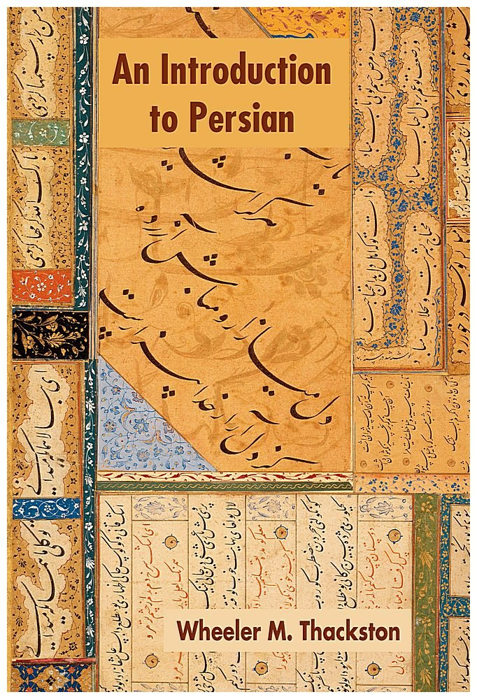 Introduction To Persian  9 Cassette Set