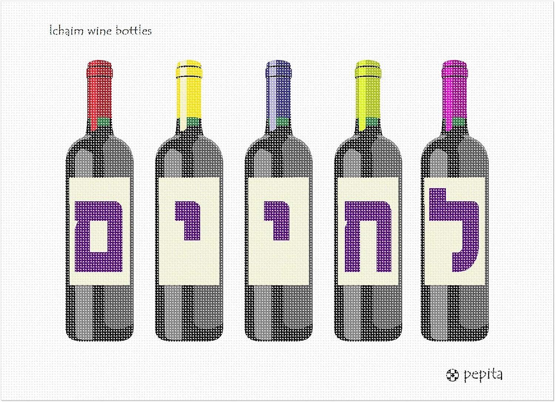 pepita Lchaim Wine Bottles Needlepoint Canvas