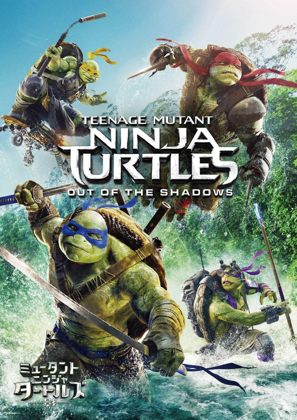 Megan Fox - Teenage Mutant Ninja Turtles : Out Of The ...