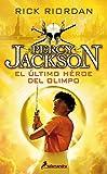El último héroe del Olimpo / The Last Olympian (Percy Jackson y los dioses del olimpo / Percy Jackson and the Olympians…