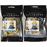 ナノ ブロック ミニオン スチュ アートとデイ ブ  怪盗 グルー USJ 公式 限定 商品 2個セット