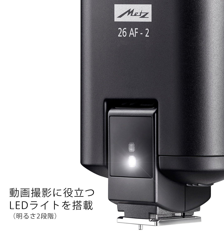 Flash para c/ámara Pentax color negro Metz Mecablitz 26 AF-2 digital