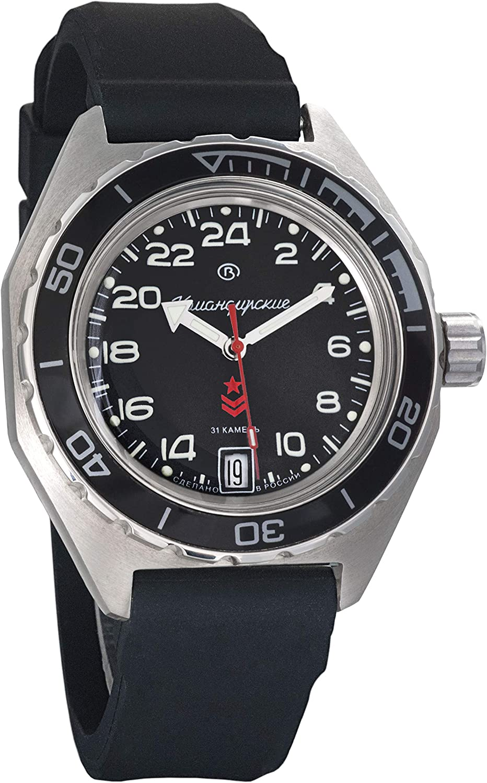 Vostok Komandirskie, reloj de pulsera militar ruso con dial automático de 24 horas, sumergible 200 m