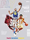 FLY BASKETBALL CULTURE MAGAZINE ISSUE08 (FLY Magazine)