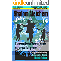 Shalom Aleichem – Piano Sheet Music Collection Part 14 – Klezmer Songs And Dances (Jewish Songs And Dances Arranged For… book cover