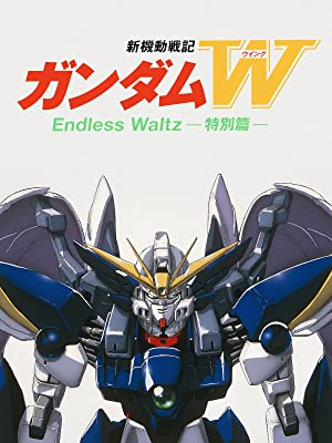 Amazon.co.jp 新機動戦記ガンダムW Endless Waltz 特別篇を観る