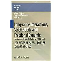 长距离相互作用、随机及分数维动力学