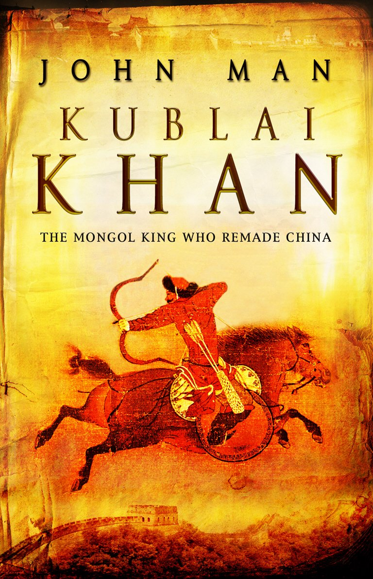 Kublai khan biography book