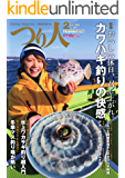 つり人 2018年2月号 (2017-12-25) [雑誌]