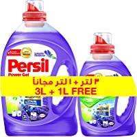 Persil Low Foam Lavender Power Gel Front And Top Load - Pack Of 2 Pieces (3 Liter + 1 Liter)