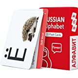 Briston Russian Alphabet Flash Cards for Kids and Adults with Pictures