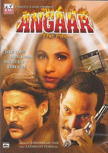 Amazon com: Angaar: Kiran Kumar, Dimple Kapadia, Shashilal K  Nair