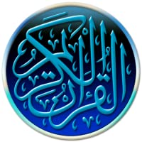 The Holy Quran Real Uthmanic Font Demo Version