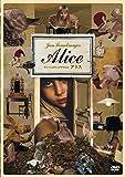 アリス【HDニューマスター/チェコ語完全版】 [DVD]