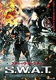 スティーヴ・オースティン S.W.A.T. [DVD]