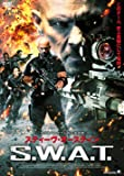 [DVD]スティーヴ・オースティン S.W.A.T.