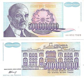 Rare Yugoslavia 1993 500 Million / 500 000 000 Dinara Note