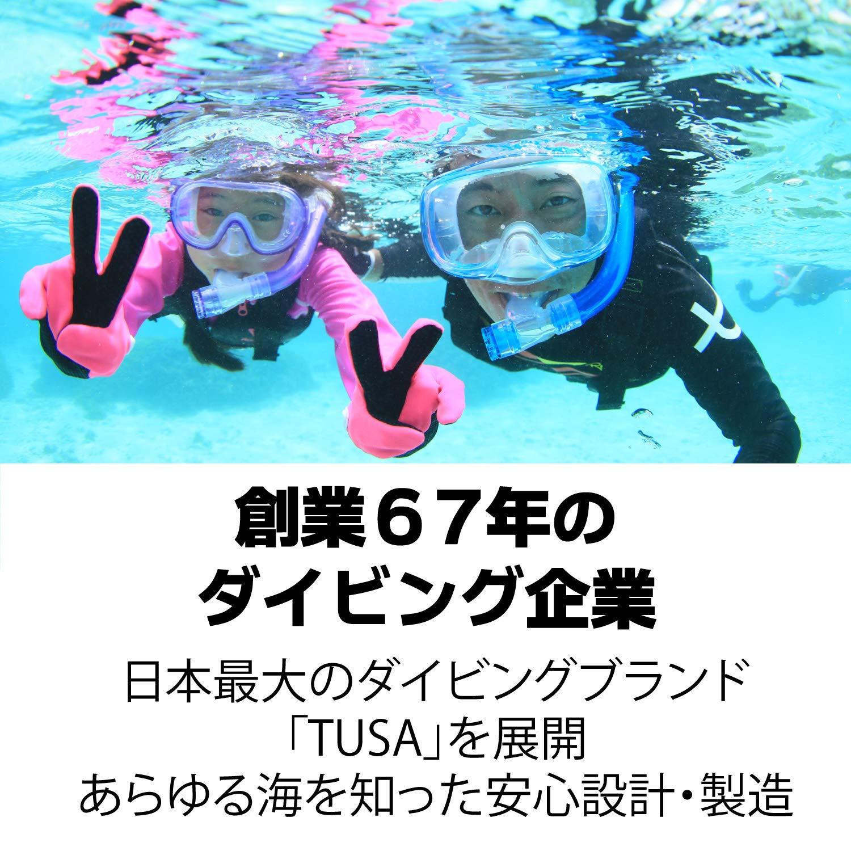 リーフツアラー スノーケリングベスト ホワイト 【.co.jp 限定】 (REEF TOURER) シュノーケル スリム