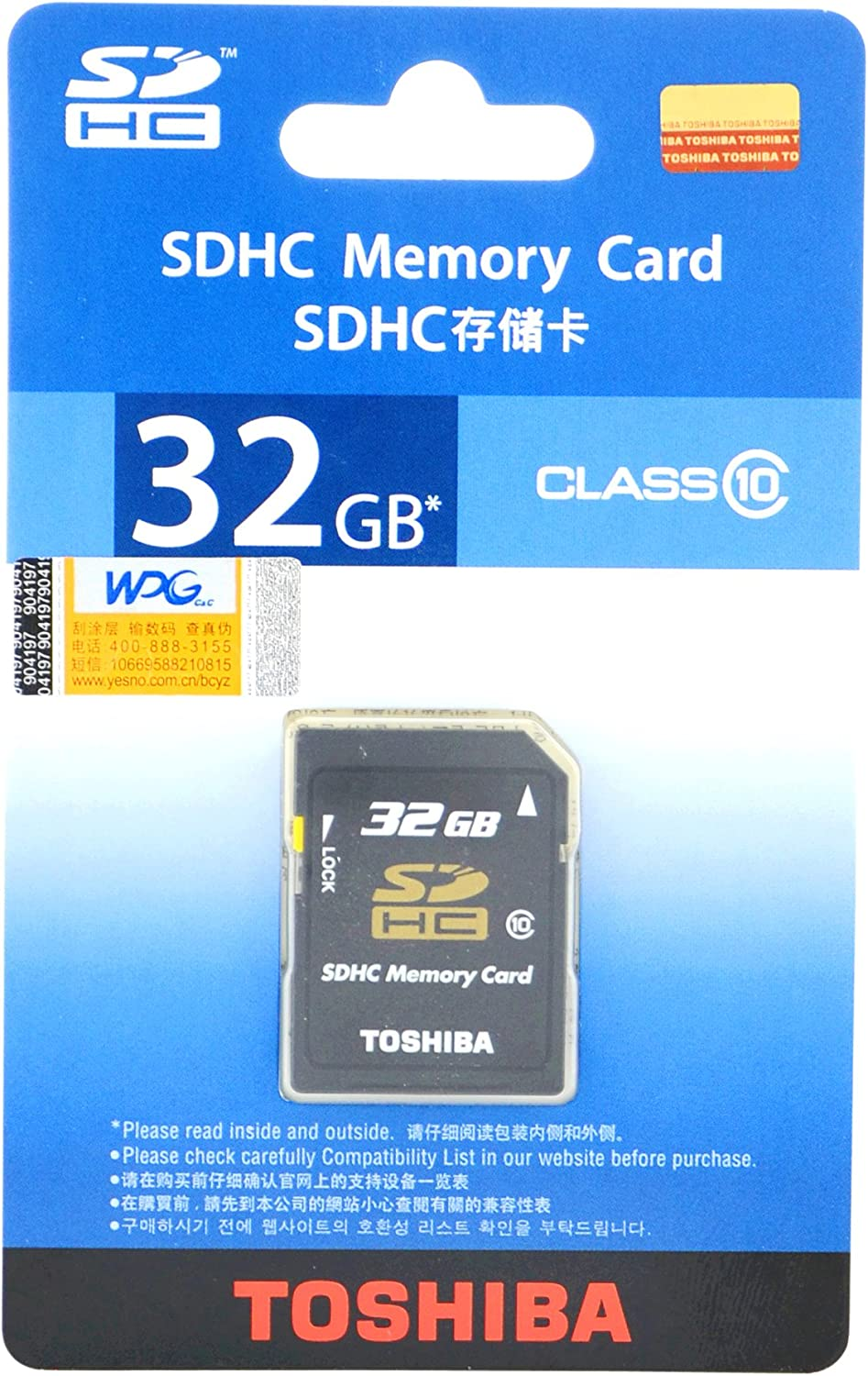 s SDHC 32GB Class 10 parallel import goods overseas package from Toshiba write speed of 11MB