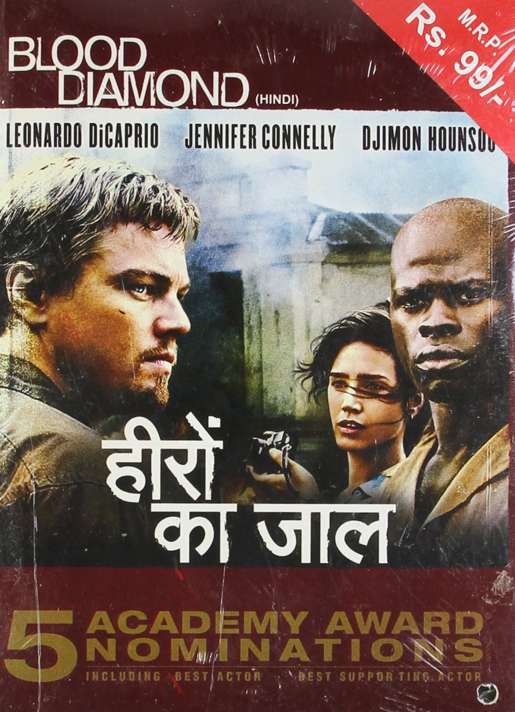 Amazonin Buy Blood Diamond Hindi DVD Blu Ray Online At Best Prices In India