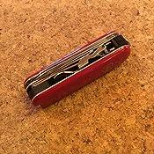 Amazon Com Victorinox Swiss Army Nail Clip 580 Swiss