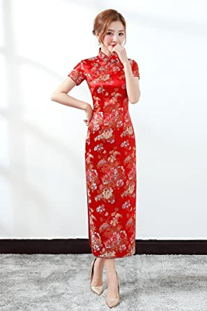 Chinese Wedding Dress.Amazon Com Female Traditional Chinese Wedding Dress Red Vintage