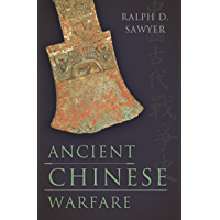 Ancient Chinese Warfare
