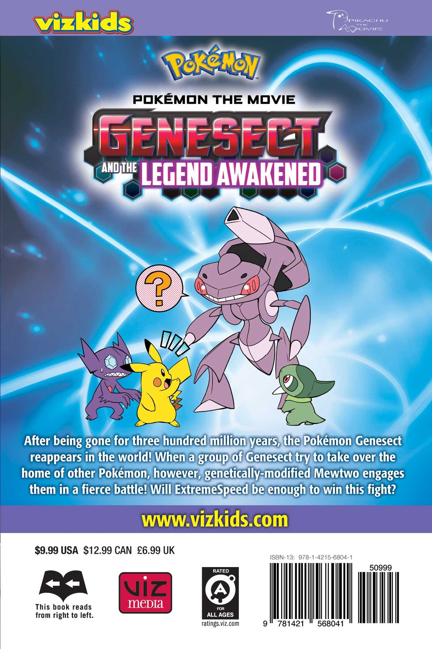 Amazon Com Pokemon The Movie Genesect And The Legend Awakened
