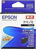 EPSON 純正インクカートリッジ KUI-BK ブラック(目印:クマノミ)