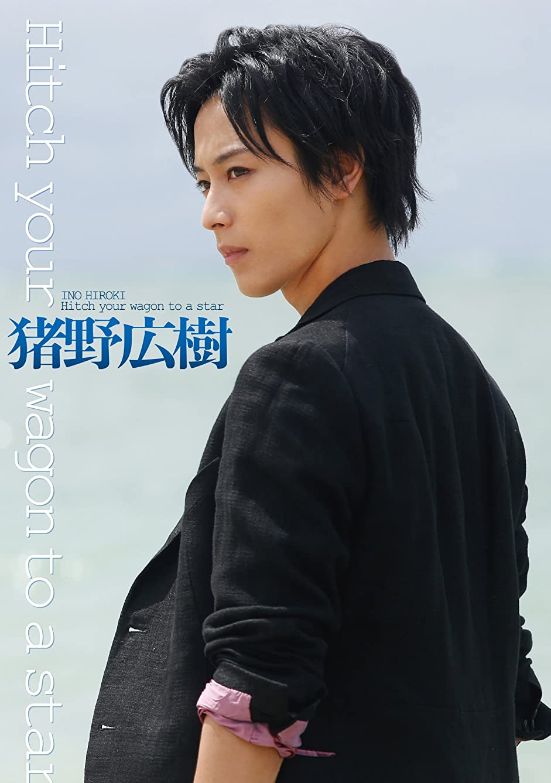 例バレルリダクターD-BOYS BOY FRIEND SERIES vol.10 瀬戸康史 SET OUT [DVD]