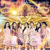 OH MY GIRL JAPAN DEBUT ALBUM(初回生産限定盤A)(DVD付)(特典なし)