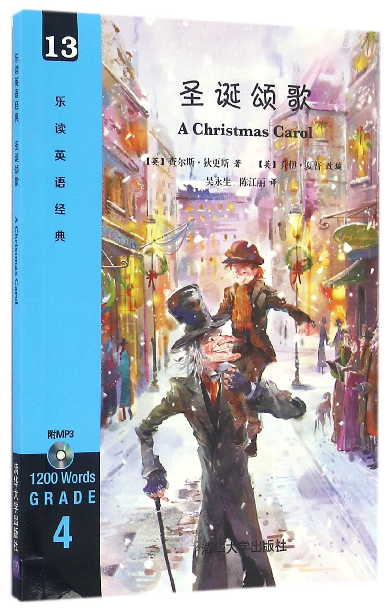 Download A Christmas Carol(With CD) pdf epub