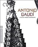 Antonio Gaudi (Criterion Collection) [Blu-ray]