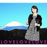 """デビュー25周年企画 森高千里 セルフカバー シリーズ""""LOVE""""Vol.5 [DVD]"""