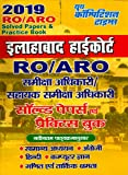 High Court RO-ARO Solved Papers & Practice Book 2019