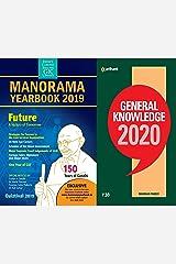 Manorama Yearbook 2018 FREE ARIHANT General Knowledge 2018 MRP 30 Paperback