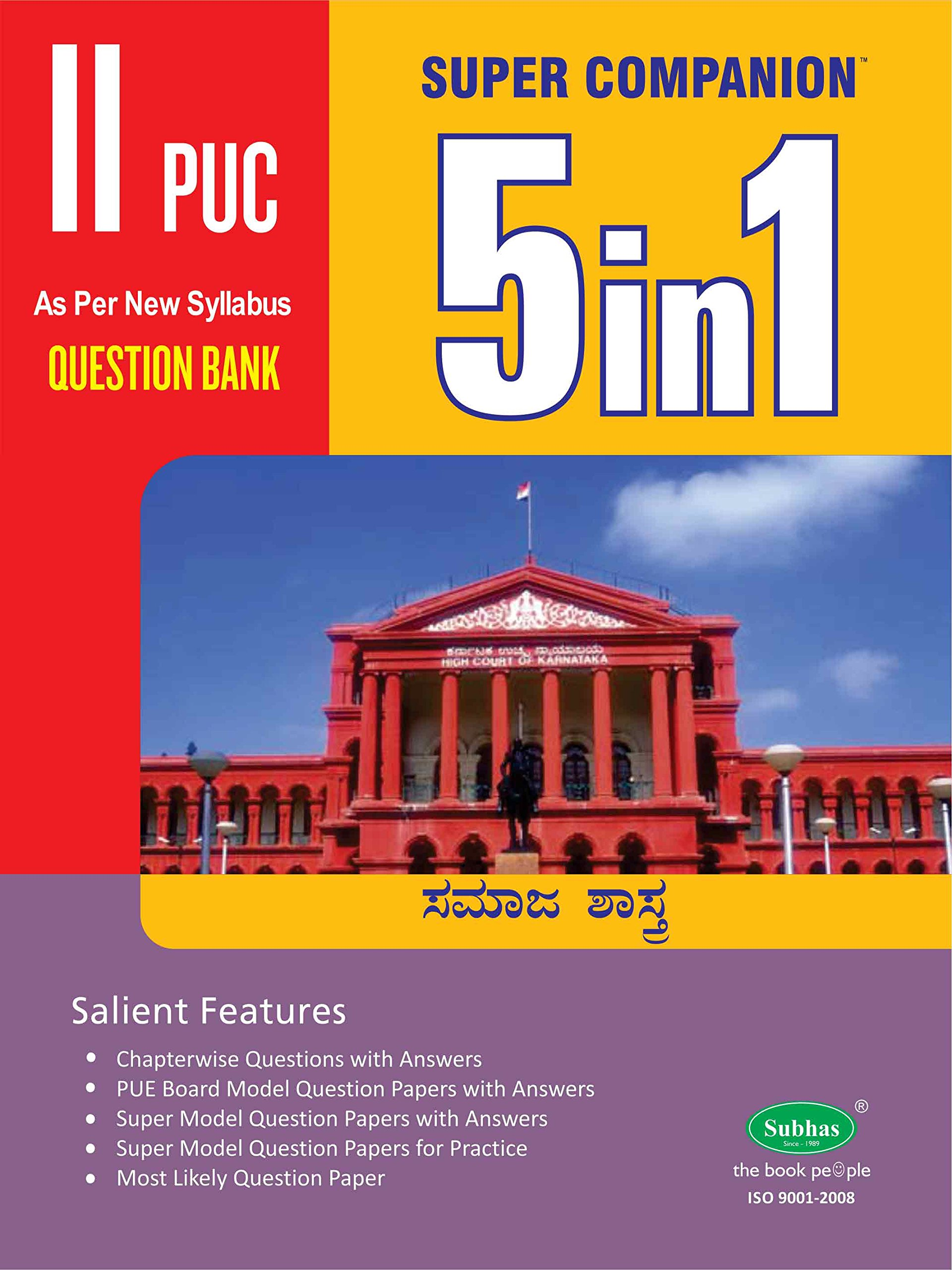 1st puc arts sociology question and answer in kannada