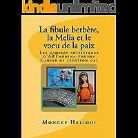La fibule berbère, la Melia et le voeu de la paix (Les cahiers artistiques d'ARTmédina-tounesd t. 1) (French Edition)