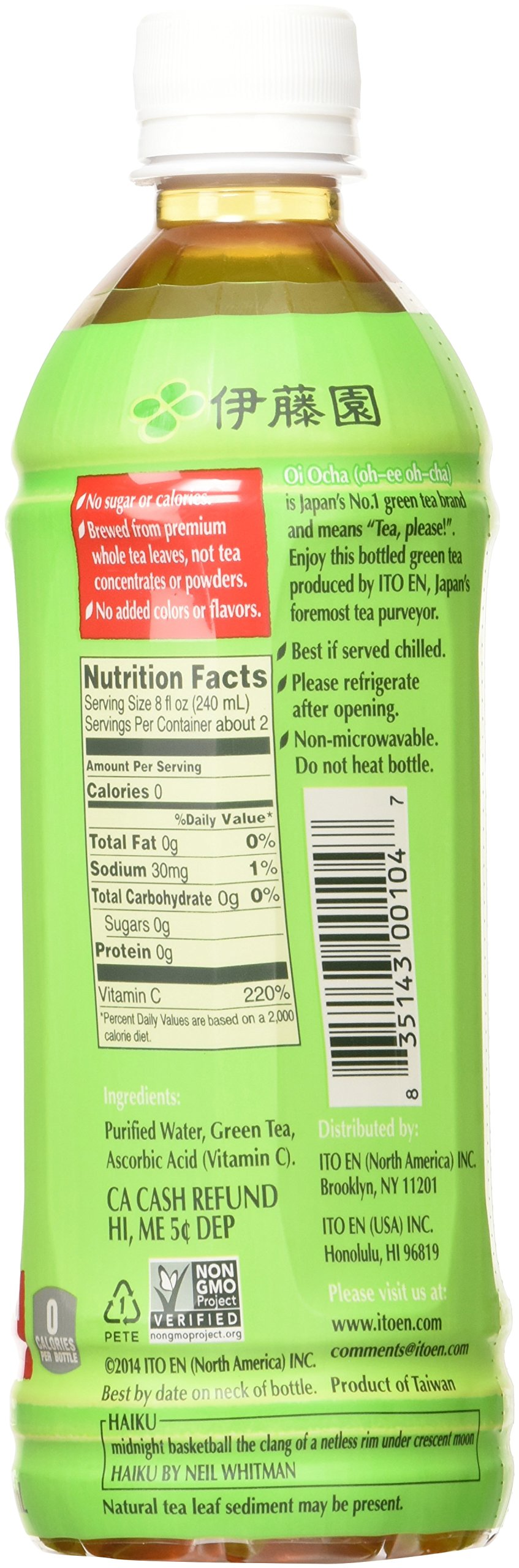 Ito En Oi Ocha Green Tea, Unsweetened, 16.9 Fluid Ounce (Pack of 12), Unsweetened, Zero Calories, with Antioxidants, Excellent Source of Vitamin C by Ito En (Image #4)