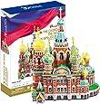 """Puzzle 3D CubicFun Série MC - """"Cathédrale Saint-Sauveur-sur-le-Sang-Versé - Saint-Pétersbourg"""""""