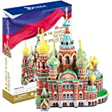 "CubicFun 3D Puzzle MC-Series ""The Church of the Savior on Spilled Blood - Saint Petersburg"""