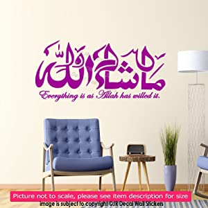 MashaAllah Islamic Wall Art Stickers with English translation Quran Ayat Masha'Allah Arabic Calligraphy Vinyl Wall Decal Muslim Home Decor