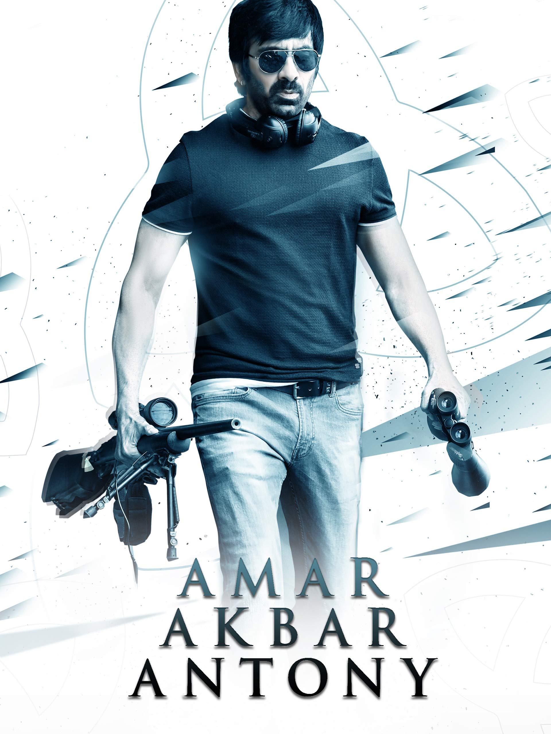 Amar Akbar Anthony (4K UHD)