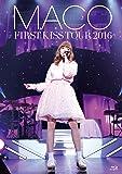 FIRST KISS TOUR 2016(初回限定盤) [Blu-ray]