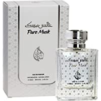 Samawa Khalis Musk (Pure Musk), Eau de Parfum For Unisex, 100 ml