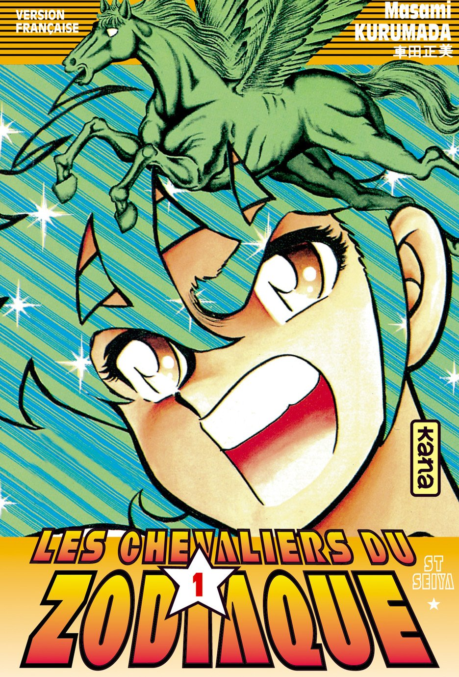 Amazon Fr Les Chevaliers Du Zodiaque St Seiya Tome 1 Masami
