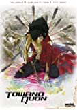 Towanoquon Complete Collection/ [DVD] [Import]