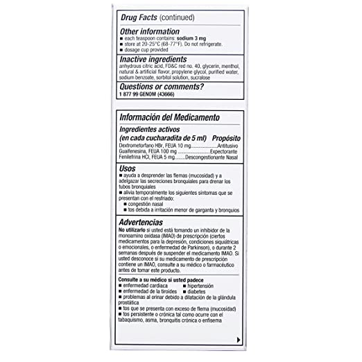 Amazon.com: TUKOL Adult Maximum Strength Multi Symptom Cold Medicine 4 oz 3 Pack: Health & Personal Care