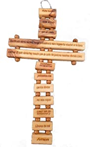 "Jerusalem Our Father Lord Prayer Olive Wood 9"" Cross in Spanish from Bethehem"